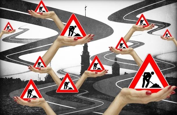 В Петербурге отремонтируют 12 дорог, которых нет на карте