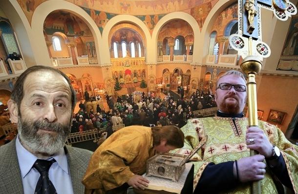 Милонов vs Вишневский: должны ли Дары волхвов оплачиваться за госсчет
