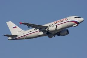 Eviterra может восстановить билеты с вылетом с 6 по 11 января