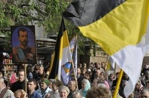 Депутаты в первом чтении утвердили имперский флаг
