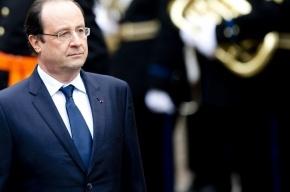 В Ватикане прогремел взрыв накануне приезда французского президента