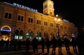 Московский вокзал эвакуировали из-за учебной тревоги