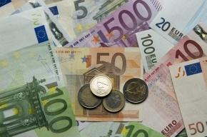 Курс евро перед выходными снизился на 45 копеек