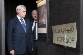 В Петербурге 26 ветеранов и блокадников получили новые квартиры
