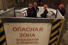 На четырех станциях петербургского метро ремонтируют эскалаторы