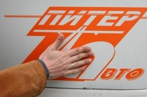 В Петербурге пассажир автобуса серьезно избил кондуктора
