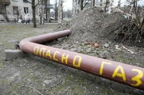 Жители почти ста домов остались без газа в Петербурге