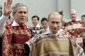 Путин занял третье место в рейтинге людей, вызывающих восхищение