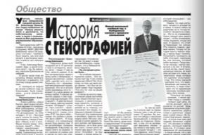 В Хабаровске редактора газеты оштрафовали на 50 тысяч за гей-пропаганду