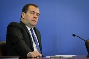 В Москве сотрудники МИСиС показали Медведеву «шапку-невидимку»