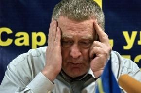 Жириновский хочет возглавить комиссию к 70-летию Зюганова