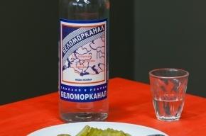 В Госдуме хотят вычеркнуть водку из русской культуры