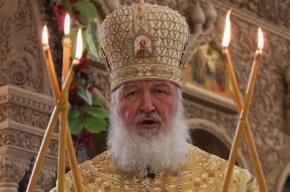Патриарх Кирилл назвал социальные сети «королевством кривых зеркал»