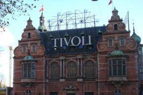 В Петербурге появится парк аттракционов, похожий на датский Tivoli