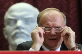 КПРФ призывает вернуться к уголовному преследованию за реабилитацию фашизма