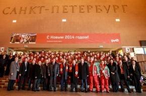 В Сочи Петербург будут представлять восемь спортсменов