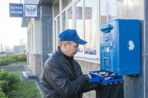 В Совфеде предложили штрафовать «Почту России» за задержки