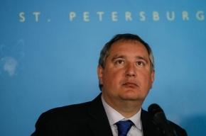 Вице-премьер Рогозин назвал коррупцию в «Северной верфи» государственной изменой