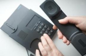 В Госдуме хотят запретить операторам связи изменять номер звонящего