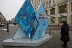В Петербурге остановились олимпийские часы