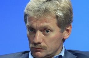 Путин заставил Пескова изучать историю России