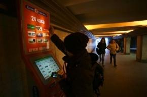 В Петербурге воры оторвали платежный терминал от стены в кондитерской