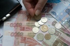 Зарплату в России будут выдавать четыре раза в месяц