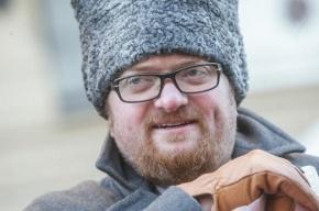 Милонов устроил пикет у консульства США в Петербурге