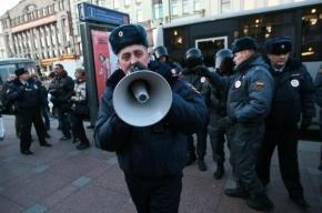 У Гостиного двора задержали девятерых активистов «Стратегии 31»