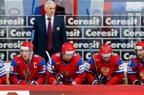 Состав сборной России по хоккею на Олимпийских играх в Сочи стал известен 7 января