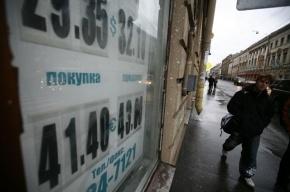 Доллар превысил 35 рублей, евро побил исторический рекорд роста