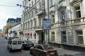 В Москве обрушилась стена старинного здания усадьбы