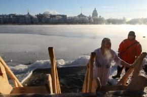 Список мест для крещенских купаний в Петербурге станет известен только 18 января