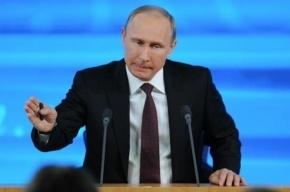 Путин подписал указ об усилении мер безопасности во время Олимпиады