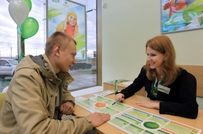 Участники новой акции Сбербанка могут стать обладателями квартиры в Сочи