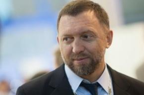 Дерипаска предложил перенести столицу России в Сибирь