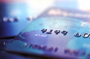 «Евротрастбанк» перестал выдавать деньги держателям карт