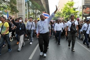 МИД рекомендовал россиянам воздержаться от поездок в столицу Таиланда