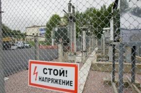 В Петербурге отключение на подстанции оставило без света 25 домов