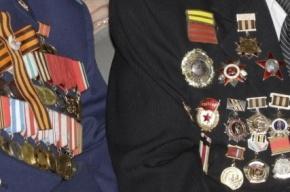 В Петербурге раскрыта кража медалей и орденов