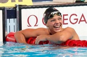 У трехкратной чемпионки мира по плаванию Ефимовой обнаружен допинг
