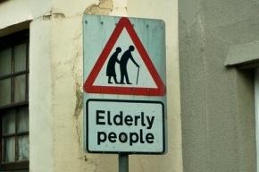 Ученые: счастливый человек медленнее стареет