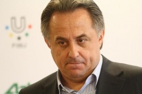 Жеребьевка отборочного турнира ЧМ-2018 состоится 25 июня в Петербурге