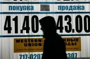 У москвича в фальшивом «обменнике» украли свыше 9 млн рублей