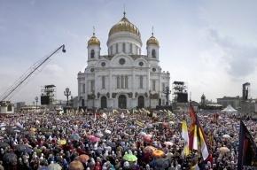 В Москве Дарам волхвов поклонились 130 тысяч человек