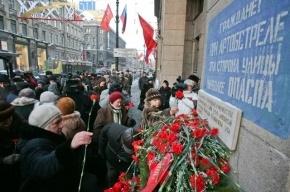 Депутаты попросили дать петербуржцам выходной 27 января