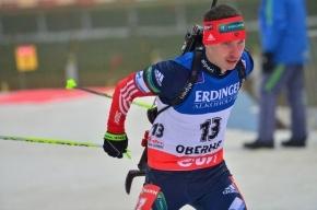 Российские биатлонисты завоевали бронзовые медали в эстафете на этапе Кубка мира в Рупольдинге