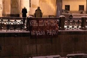 В Петербурге у консульства Нидерландов состоялась акция памяти Долматова