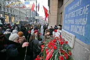 Петербург будет добиваться переименования Дня снятия блокады