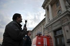 В центре Москвы горит посольство Словении
